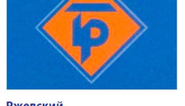 На Ржевском краностроительном заводе зреет забастовка
