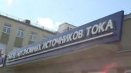 Саратовский губернатор выполнил требования бастующих рабочих Завода АИТ