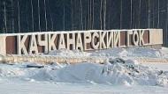 СРОЧНО! НаКачканарском ГОКе забастовка !