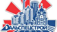 Снова забастовали строители оборонных объектов на Камчатке !!!