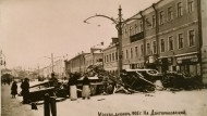 Москва 1905 года – территория Советской власти