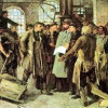 Морозовская стачка 1885 года — первая успешная в истории брьбы рабочего класса России