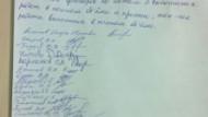 Алтайские вахтовики объявили забастовку из-за многотысячных долгов по зарплате