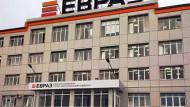 Качканарский ГОК: профсоюз играет против забсткома