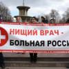 Крымская «Скорая помощь» готова к забастовке. Сразу же после майских…