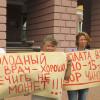 Ижевские медики пригорозили «итальянской забастовкой» в ответ на снижение зарплат