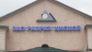 Бастующим шахтёрам Кузбасса выплатили 39 миллионов рублей долга
