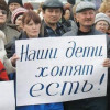 Рабочие Нижневартовска объявили забастовку