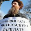 13 января начинают бастовать учителя Забайкалья