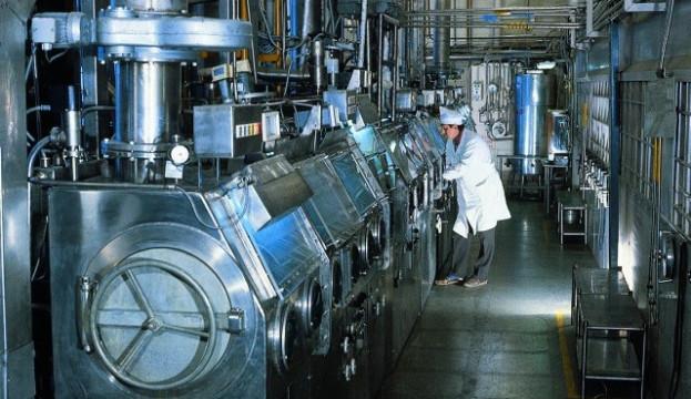 «Росатом» закрывает производство компонентов ядерного оружия