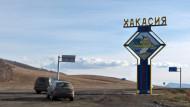 Нищие учителя Боградского района Хакасии собрались перекрыть федеральную трассу «Енисей»