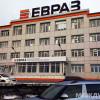 Рабочие Качканарского ГОКа требуют прекратить увольнения