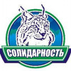 Не надейтесь на буржуазный суд! Обращение межотраслевого независимогопрофессионального союза«Солидарность» работников Свердловской области