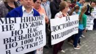 Полный «аутсорс»: кировская скорая помощь вынуждена бастовать