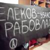 На Российской железной дороге объявлена голодовка!