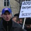 Российский комитет рабочих обсудит задачи коллективных действий