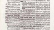 «О переходе на шестичасовую рабочую смену». 11 ноября 1917 года Совнарком принял Декрет о рабочем времени