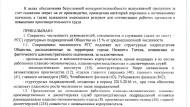 Увольнения на «Уралвагонзаводе»