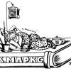 «Наследники ренегата Каутского» Комментарий Ивана Герасимова, секретаря Ленинградской организации  Рабочей партии России