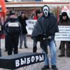 Все на выборы главы-всех-угнетателей трудящихся России!