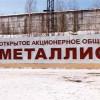 Качканар: угрозой забастовки рабочие «Металлиста» выбили часть долгов