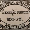 «Именем Интернационала!» Карл Маркс и Русская секция Международного Товарищества Рабочих