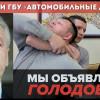 В хозяйстве Собянина приостановлены работы