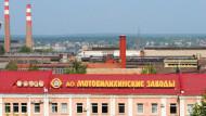 Производитель артиллерийских систем увольняет рабочих