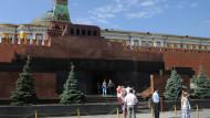 Открыт свободный доступ в Мавзолей В.И. Ленина