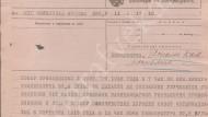 Обнаружены подлинные телеграммы о состоянии здоровья Ленина, раненого эсеркой Каплан 100 лет назад