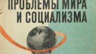 «Если бы в 1968 году, во время попытки переворота в Чехословакии, в Кремле сидел Горбачев, то сегодня не было бы даже Российской Федерации»