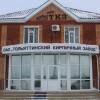 Накирпичном заводе Тольятти создан забастком