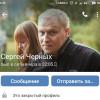 Трагедия на «Уралвагонзаводе»: после разговора с начальством рабочий повесился посреди производства