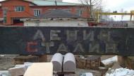 Подписан Приказ про «Мавзолей Ленина Владимира Ильича и Сталина Иосифа Виссарионовича»