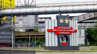 Алчевские металлурги идут на забастовку .