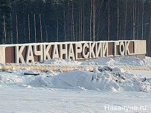 1427377932_kach-gok