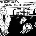 26_Карикатура