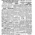 Вагонгигант_1936.compressed_Page_1
