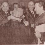 01_Дюкло Роже и Седых в декабре 1968 года
