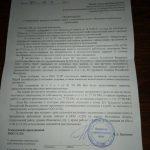 Увольнения на Лифтовом заводе